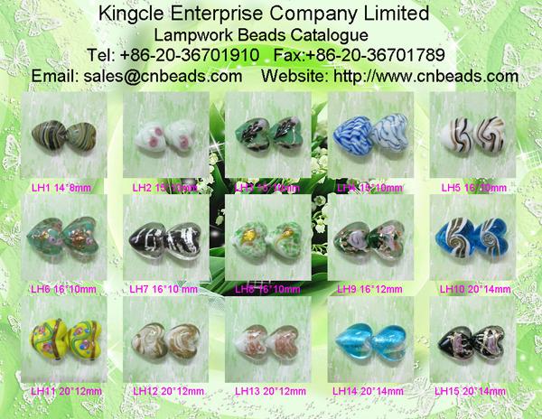 heart murano lampwork glass beads